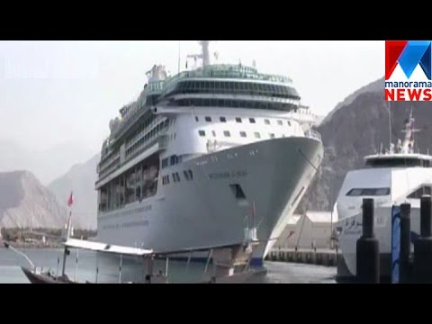 Ferry service from Oman to Iran | Manorama News