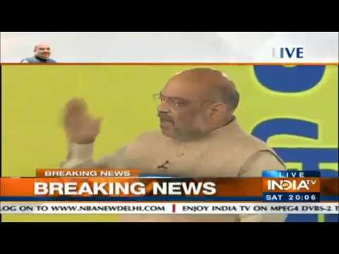 Shri Amit Shah on India TV Samwad