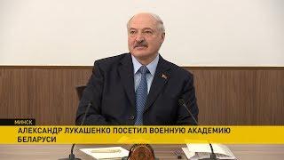 Александр Лукашенко: Все мои сыновья президентами быть не хотят