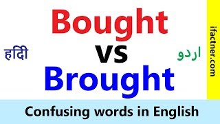 bought vs brought Confusing words in English Learn English vocabulary through Hindi Urdu