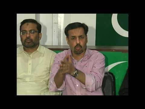 PSP Chairman Mustafa Kamal Press Conference 19-07-2016