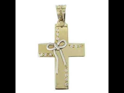 Σταυρός Βάπτισης 14Κ Κίτρινο Χρυσό ΤΡΙΑΝΤΟΣ Γυναικείος ST1295