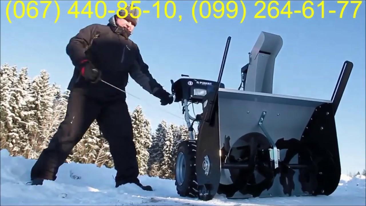 Снегоуборщик Pubert Valto 24 55P Франция