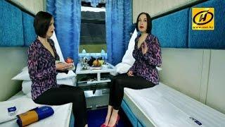 Правила этикета: как себя вести в купе поезда?