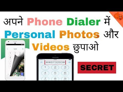 Best Secret Android Phone Dialer App ||