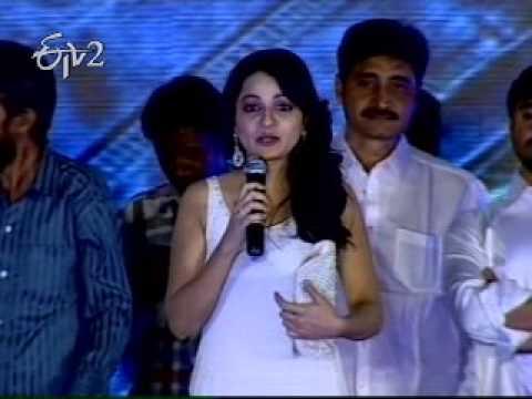 ETV Talkies - Uday Kiran's Jai Sriram Movie Audio Released