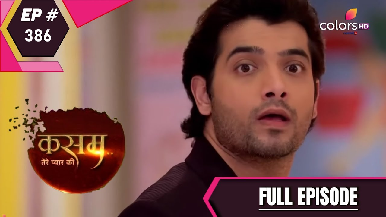 Download Kasam | Full Episode 386 | With English Subtitles