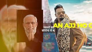 Insaan Gurj Sidhu Free MP3 Song Download 320 Kbps