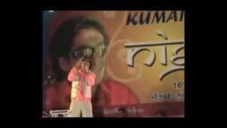 kumar  kamal  live  show  video  4  badarpur   2008