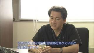 医学部 芳村直樹 教授 (外科学 第一 (小児心臓外科))【Tom's TV 2012】