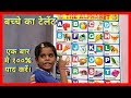 a for apple b for badka apple |  abcd phonics song abcd phonics song | chart video
