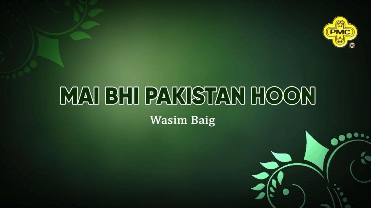 Wasim Baig Mai Bhi Pakistan Hoon Pakistani Patriotic Songs