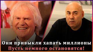 Куклачев ответил Пригожину на жалобы!