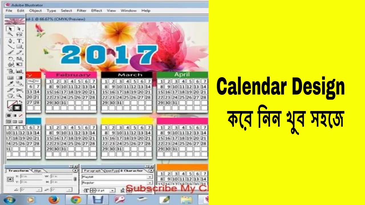 Calendar Design Tutorial : Calendar design in illustrator bangla tutorial youtube