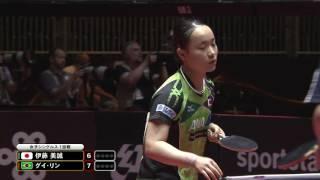 女子シングルス1回戦 伊藤美誠 vs グイ・リン 第3ゲーム