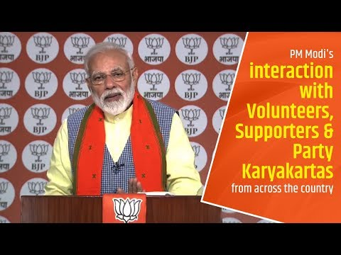 PM Modi's interaction with Volunteers, Supporters & Party Karyakartas fr...