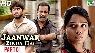 Jaanwar Zinda Hai (Kirumi) New Action Hindi Dubbed Full Movie | Part 01 | Kathir, Reshmi Menon