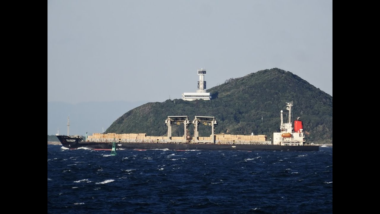 2015_10_07 ばら積み貨物船「SUNNY NAPIER 2・サニーネピア2世 ...