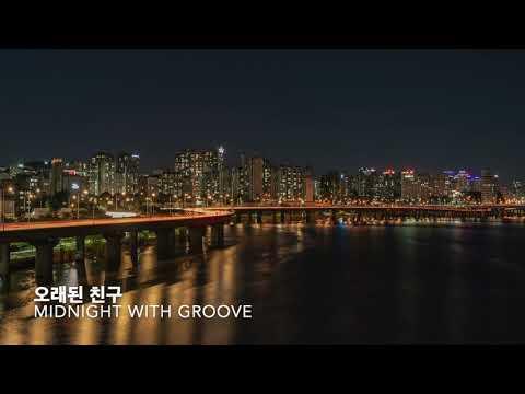 [Playlist] 밤에 듣기 좋은 한국 시티팝 감성 음악들 Vol.2 / Korean City Pop Feeling Music Vol.2