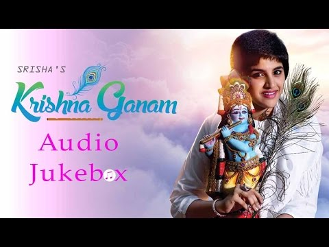 Krishna Ganam by Srisha | Dhina | Tamil Devotional Songs Jukebox