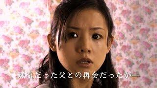 小西真奈と石橋蓮司、いじっぱり父娘のトマトの秘密とは?/映画『トマトのしずく』予告編