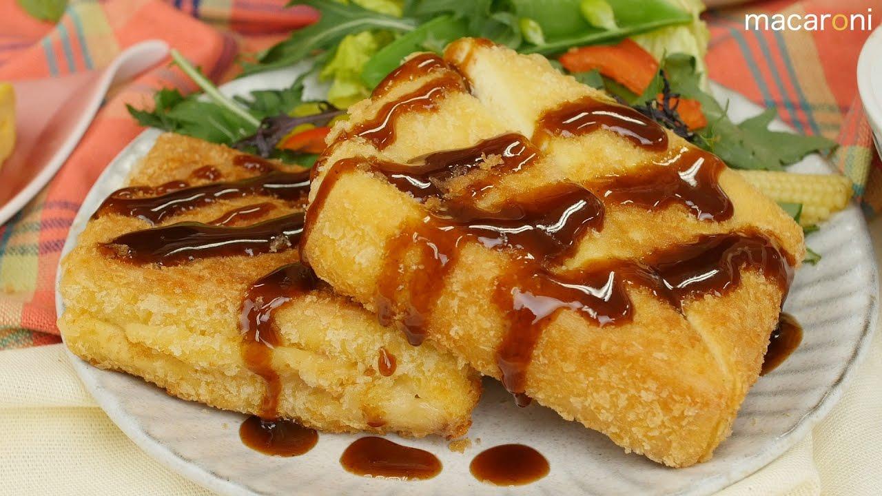 レシピ 高野 豆腐