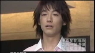 紀佳松Blue J 潘瑋柏合唱不良笑花插曲之同一個遺憾「先聽版」MV.