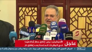 الخارجية اليمنية: تصريحات كيري فقاعة إعلامية لا تلزمنا