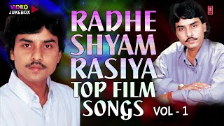 RADHE SHYAM RASIA [ Superhit Bhojpuri Video Songs Collections ] Vol.1