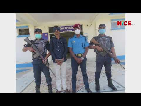 पूजारी हत्यामा संलग्न भारतीय नागरिक पक्राउ | NICE News | NICE Samachar | NICE TV HD