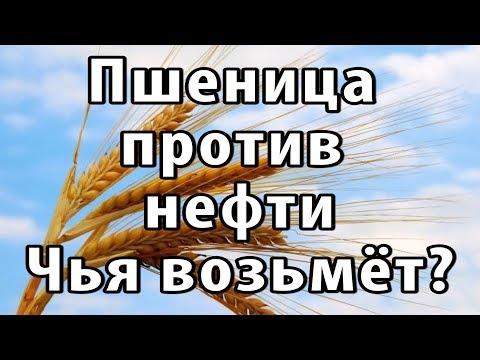 Россия - хлебная