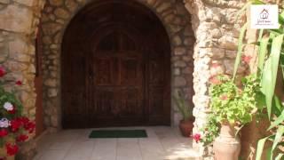 Vente propriété de 12.000m² à 20km d'Agadir