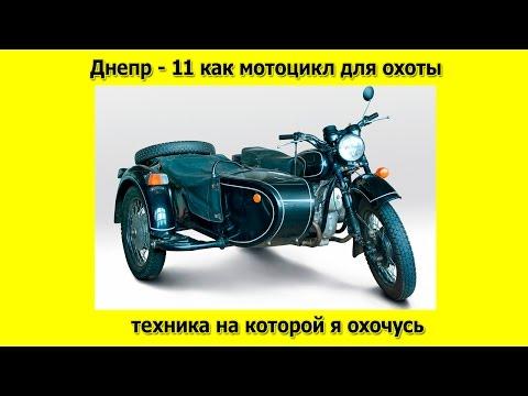 мотоцикл урал для охоты и рыбалки