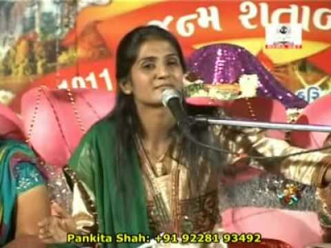 Maa Baap Ne Bhulso Nahi By Pankita Shah  Part 6