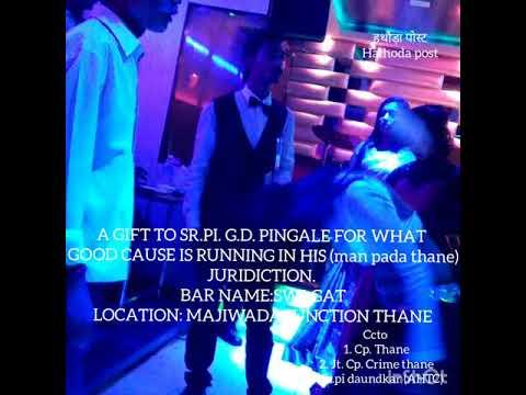 Swagat bar thane : A gift to sr pi g d pingale thane manpada