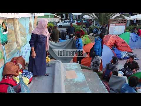Μετανάστες κοιμούνται στο κέντρο της Θεσσαλονίκης -Κατέλαβαν πλατεία στη Μυτιλήνη