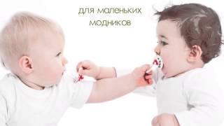 bibi - первый бренд Вашего ребенка!