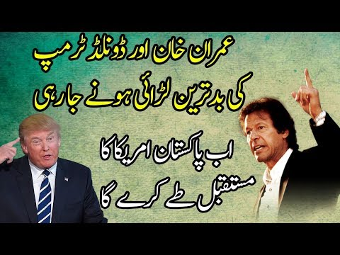 Imran Khan is Ready to Give Best Speech at United Nation