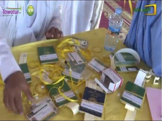 الحجاج يستعدون لموسم الحج 1439 ه...أول فوج يوم غدٍ | قناة الموريتانية