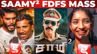Saamy² FDFS Mass Celebration at Kasi Theatre | Chiyaan Vikram | Keerthy Suresh
