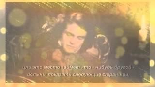 Чарльз Диккенс. Дэвид Копперфильд