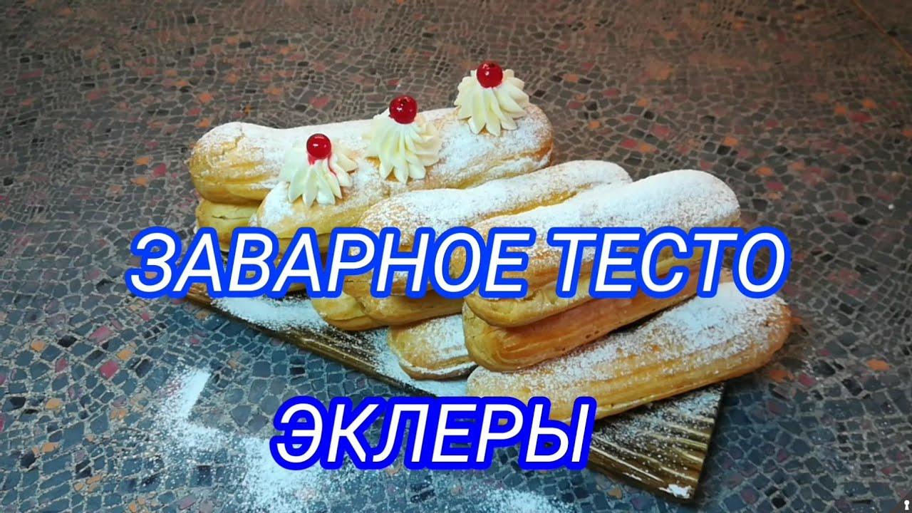 Код iTunes Яндекс. Деньги 39