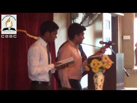 CBBC Congregational Singing (English Hymns)