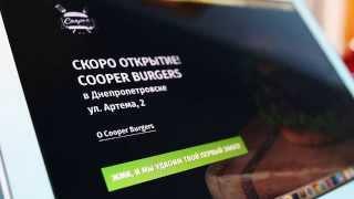 Cooper Burgers в Днепропетровске