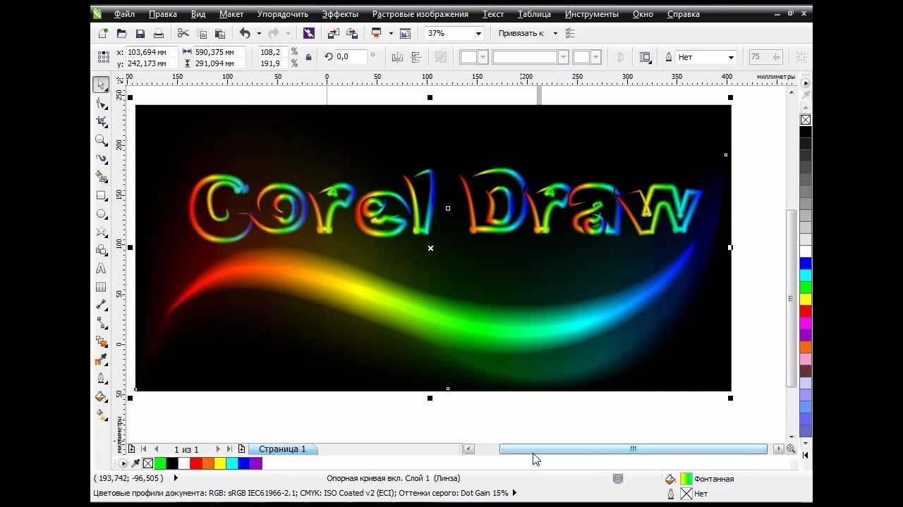 Как сделать картинку фоном в кореле