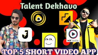 Top 5 India's Best Short Video Apps 2021||😍Top 5 Apps😋|| Full Details screenshot 2