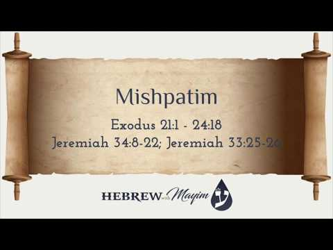 18 Mishpatim, Aliyah 1 - Learn Biblical Hebrew