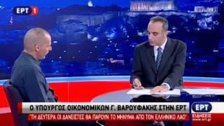 Συνέντευξη του Υπουργ. Οικονομικών Γιάνη Βαρουφάκη στην ΕΡΤ