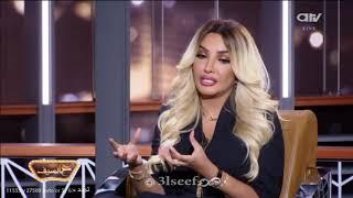 لقاء خبيرة التجميل حنان دشتي في برنامج ع السيف