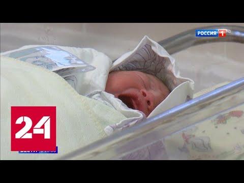 Дети 2020 года - Россия 24